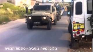 IDF Forces Searching for Missing Man Near Arab Village 1