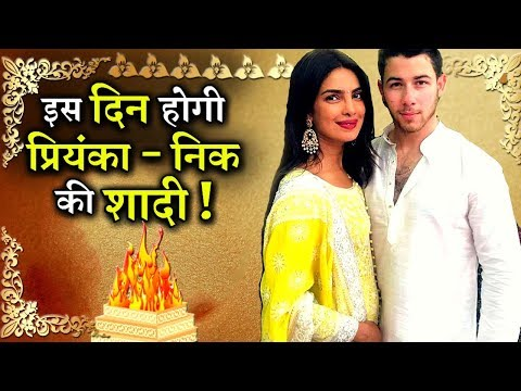 REVEALED: Priyanka Chopra and Nick Jonas Wedding Date
