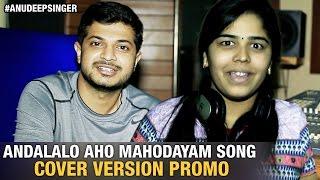 Download Hindi Video Songs - Andalalo Song Teaser   Cover Version by Anudeep & Lipsika   Jagadeka Veerudu Atiloka Sundari