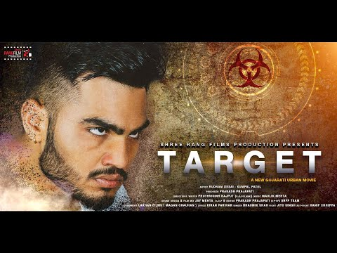TARGET | Official Treser | New  Gujarati Films |  NEW UPCOMING MOVES 2020