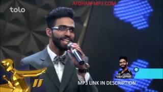 Ashkan Arab - Dil e Aadam New Afghan Song | Afghan Star 2016