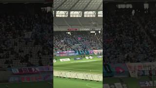 Jリーグ2017 第5節 FC東京対サガン鳥栖戦 サガン鳥栖サポーター揺れる「正直田舎者」弾幕