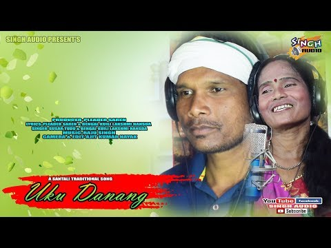 UKU DANANG ||NEW SANTALI VIDEO 2019-20 || SUSAR & LAKSMI || SINGH AUDIO