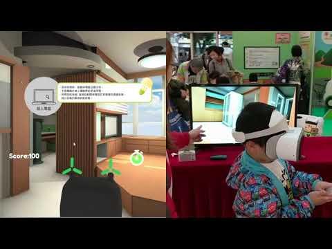 VR energy saving games