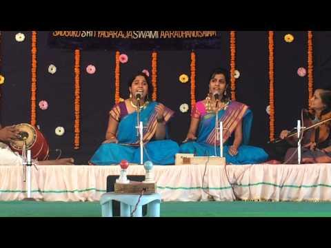 Rara Raghu Veera  - Tyagaraja - Ataana Ragam - Adi Talam