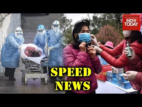 Speed News | Top Developments On Coronavirus | International News | February 15, 2020