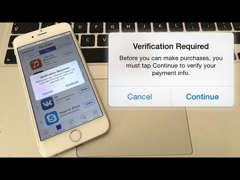 Fix Verification Required App Store Error on iPhone, iPad and iPod Touch