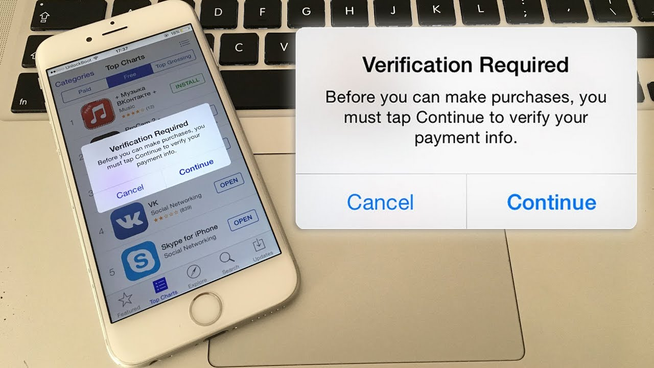 Fix Verification Required App Store Error on iPhone, iPad and iPod Touch iOS 12/11/10 - YouTube