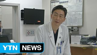 '이국종 활약' 중증외상센터 예산, 212억 늘리기로 / YTN