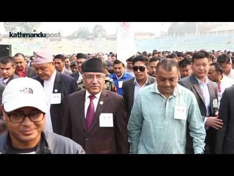 Health Minister Gagan Thapa New Years Health Resolution Rally 2074