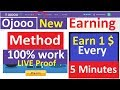 Ojooo New Earning method || Earn 1 $ Every 5 Minutes 100% work and LIVE proof  Ojooo coinflip offers