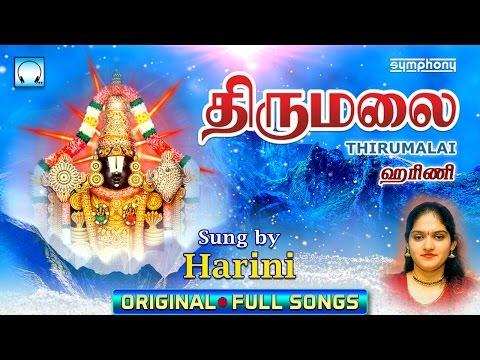Thirumalai | Harini | Venkateshwara Perumal Songs