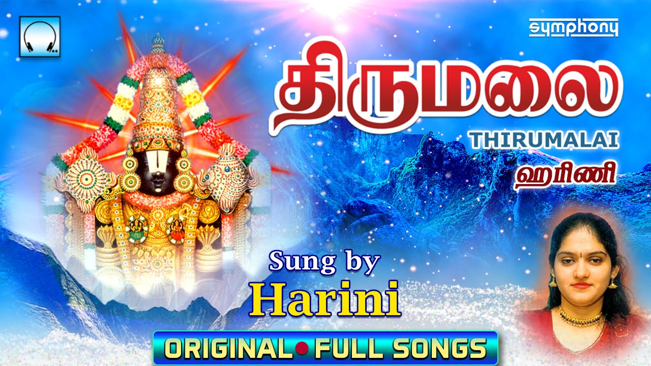 Thirumalai thirupathi tamil devotional songs on lord balaji for.