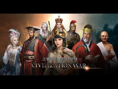 Civilization War - Last King