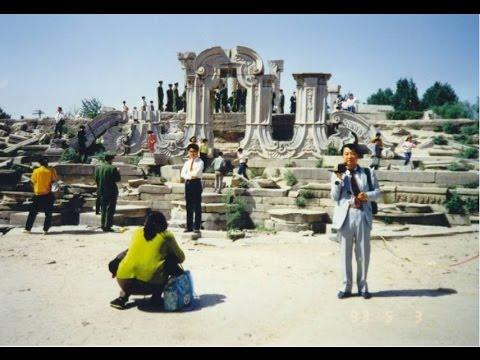 1993 Yuan Ming Garden, Beijing, China