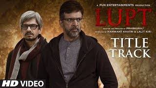 LUPT Title Track by Aishwarya Nigam Mp3 Song Download
