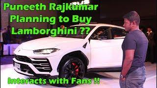 Power Star Puneeth Rajkumar checks out Lamborghini URUS & Interacts with Fans
