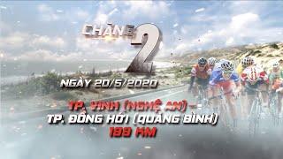 🔴Full Chặng 2 TP.VINH (NGHỆ AN) - TP.ĐỒNG HỚI (QUẢNG BÌNH) | Leo đèo Ngang | CTH TPHCM 2020