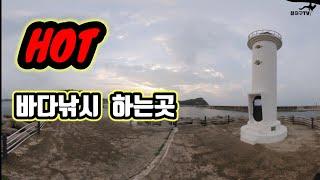 대한민국 에서 바다낚시 하는곳