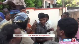 Public catches chain snatcher in Nagercoil spl tamil hot video news 01-09-2015