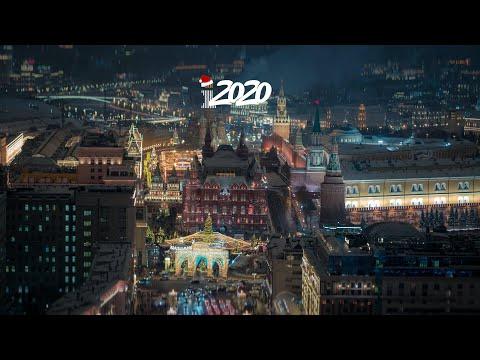 МОСКВА НОВОГОДНЯЯ // NEW YEAR'S MOSCOW