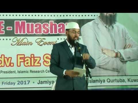 Islam Ki Har Baat Pehle Humare Liye Hai Baad Me Dusro Ke Liye By Adv. Faiz Syed