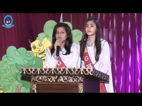 Model Cambridge School System Celebrates Iqbal Day 2017