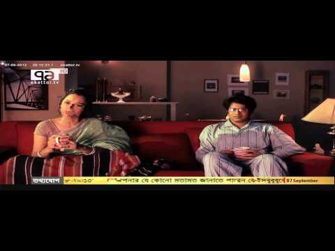 Ekattor TV Joyotu 07 September'12 Remeber Of Salman Shah Part 01