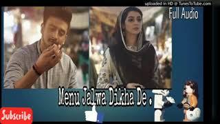 Menu Jalwa Dikha De - New Punjabi Song
