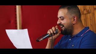 Cheb Omar 2018 ((    في عقلي درتلي ازعاج   )) Haron LuXe  qualité D son ((  HD  ))