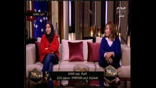 هنا العاصمة | قصص مؤثرة لزوجات عانين في حياتهم الزوجية وطلبوا في بيت الطاعة | الجزء 2