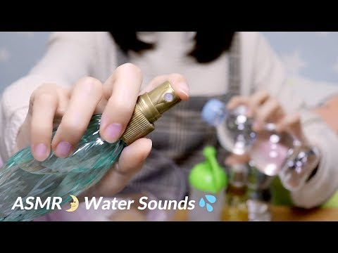 ASMR Water Sounds Liquid Shaking  No Talking  水の音