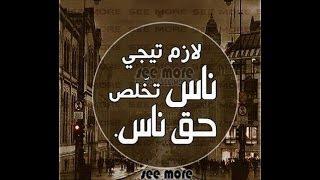 البنت والشيطان محمود سمير توزيع العفريت احمد جمعة