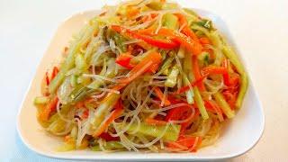 Фунчоза 👩🍳❤ Салат с овощами. Азиатская кухня.Cuisine asiatique