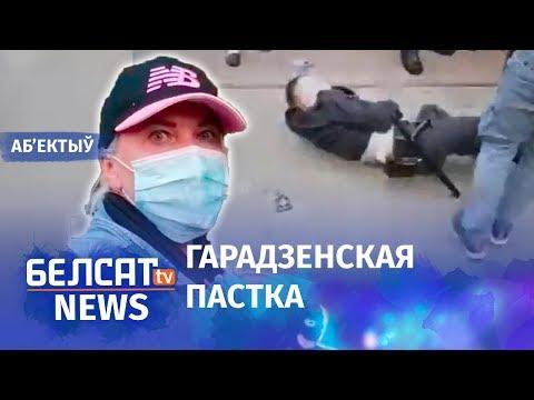 Хто падставіў Ціханоўскага?