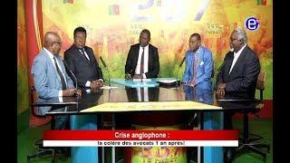237 le débat (Crise anglophone: la colère des avocats 1 an après) Équinoxe tv 11 10 2017