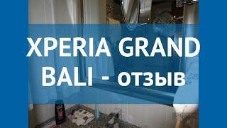 XPERIA GRAND BALI 4* Турция Алания отзывы – отель ХПЕРИА ГРАНД БАЛИ 4* Алания отзывы видео