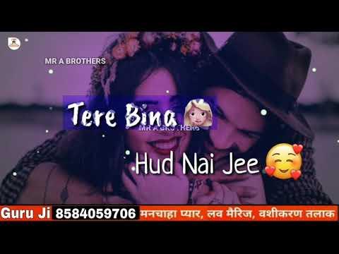 💔new-love-sad-hindi-ringtone😭ringtone,-ringtone-song,-new-ringtone-2020😍