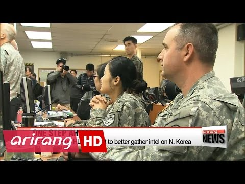 USFK to establish HUMINT unit to improve intel capability against N. Korea