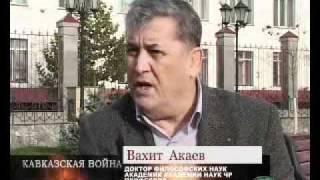 Кавказская война (фильм 1