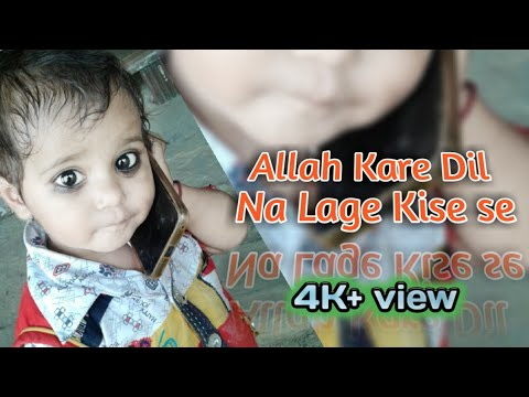 Allah Kare Dil Na Lage Kisi Se Dholki Mix Dj Remix Manish Youtube