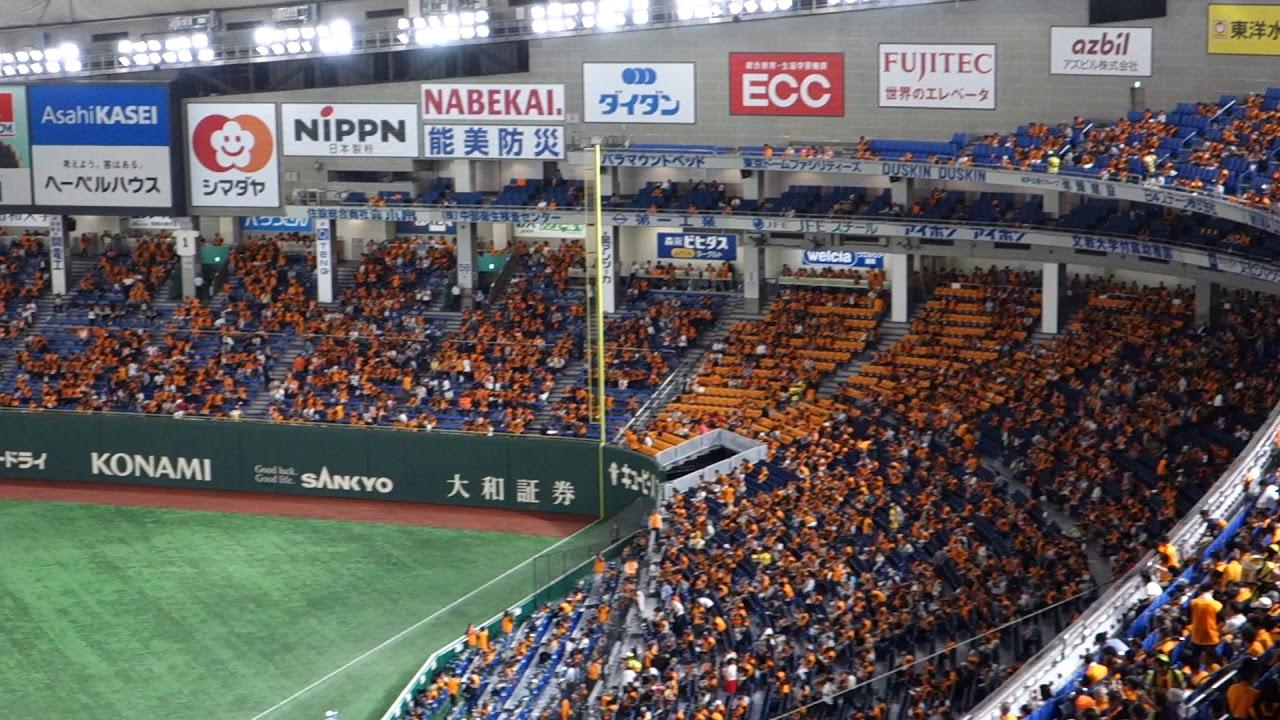 Fan Apparel & Souvenirs United 2010 Japanese Baseball Program ~ Yomiuri Giants