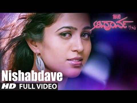 "Nishabdave Full Video Song    ""Apoorva""    V. Ravichandran, Apoorva    Kannada Songs"