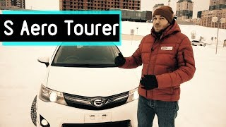 Японцы УШАТАЛИ, а нам ездить! Toyota Corolla Fielder 1.8. Обзор авто от РДМ-Импорт