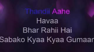 Aaj Mausam Bada Beimaan Hai - Karaoke