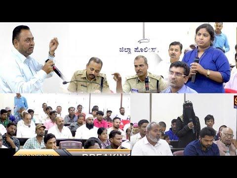 IGP  Ne Suna Pidhito Ka Dukhada....! Bijapur News 30-08-2018