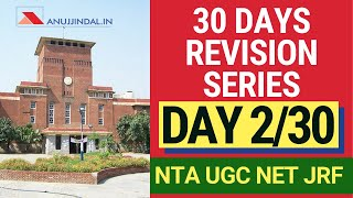 30 DAY REVISION | NTA NET JRF JUNE 2019 | DAY 2