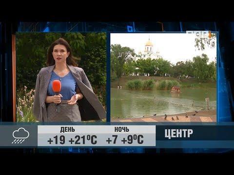 Прогноз погоды от Екатерины Воронченко