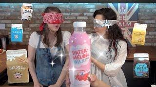 Video Korean Flavored Milks | Cereal flavored? Watermelon, Coffee, Cheesecake? download MP3, 3GP, MP4, WEBM, AVI, FLV Mei 2017
