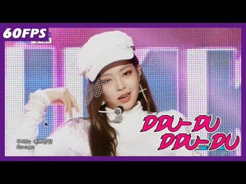 60FPS 1080P | BLACKPINK - DDu-Du DDu-Du, 블랙핑크 - 뚜두뚜두 Show Music Core 20180630